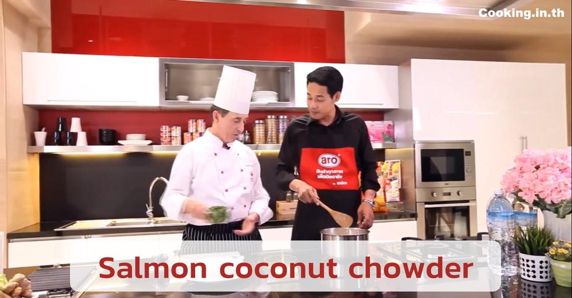 Salmon coconut chowder