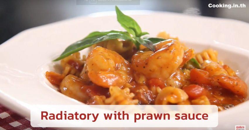 Radiatory with prawn sauce