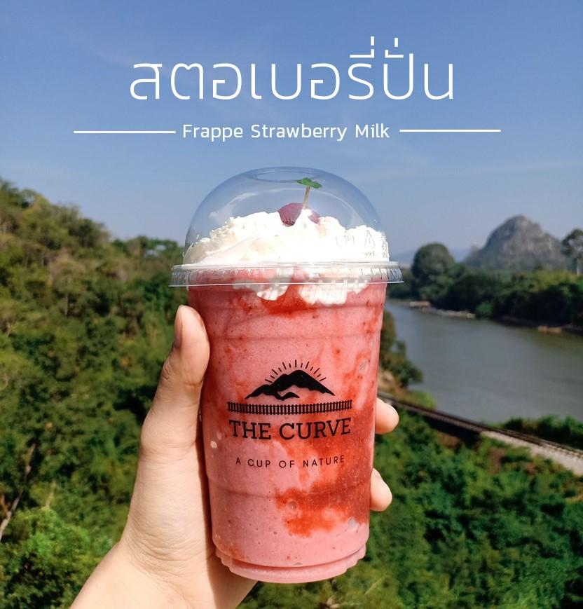 The Curve กาญจนบุรี ร้านกาแฟดีๆที่ควรไปลองสักครั้ง