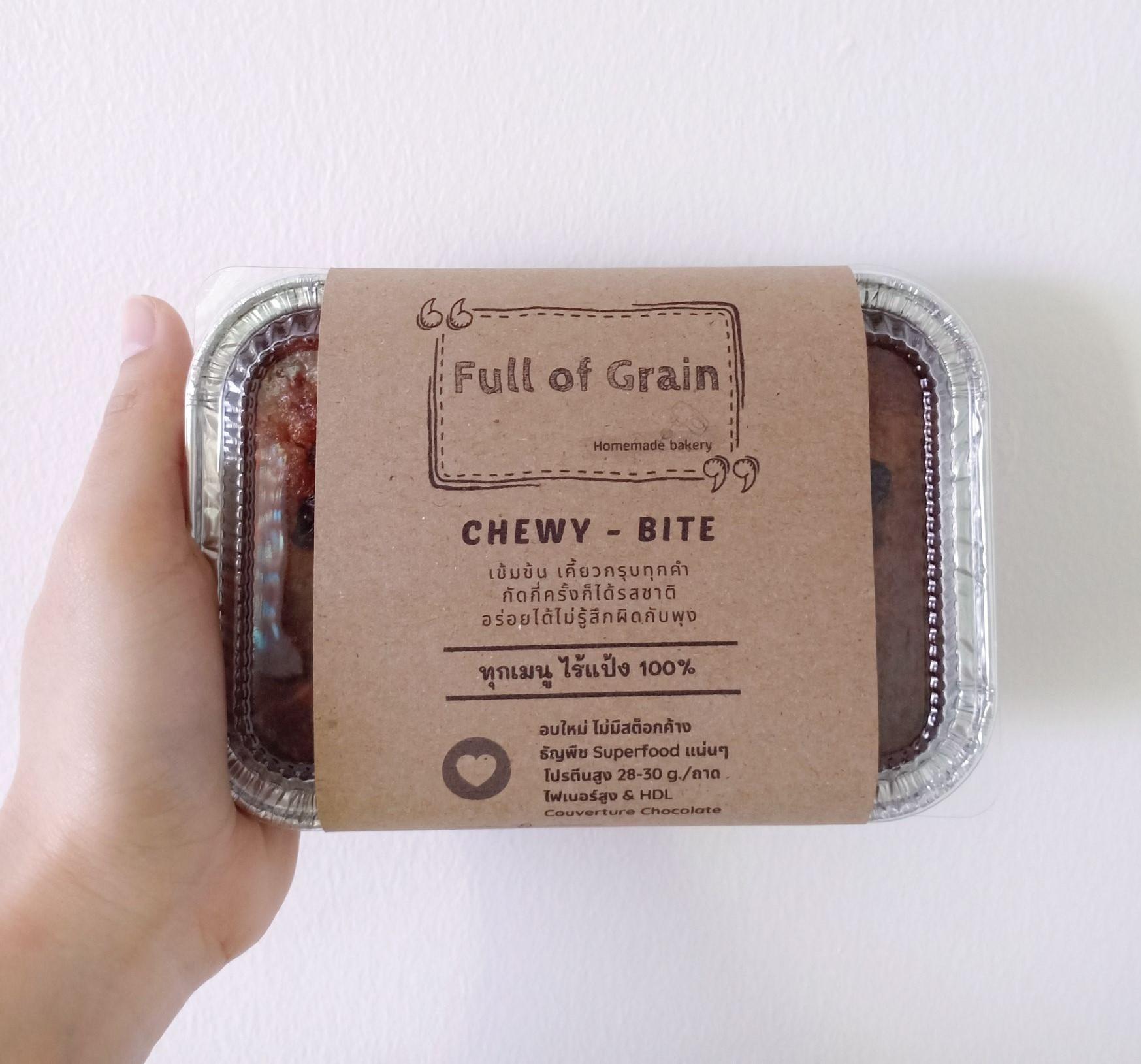 Full of Grain ขนมหวานที่ไร้น้ำตาล